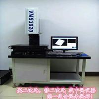 影像测量仪 投影测量仪 二次元 影像仪 投影仪厂家供应 ZY-2010 ZY-3020 ZY-4030