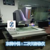二手二次元影像仪二坐标测量仪供应二次元投影仪维修 各种型号