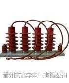 TBP-3、6、10kV户外三相组合式避雷器 3、6、10kV