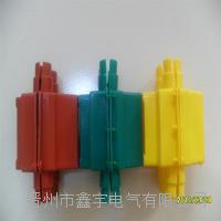 [BJ-3/4]并溝線夾絕緣護罩 [BJ-3/4]