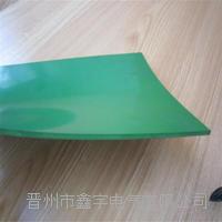绝缘胶垫xy型