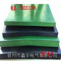 3mm绝缘胶垫;;5mm绝缘胶垫;;8mm绝缘胶垫;;10mm绝缘胶垫