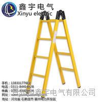 玻璃钢绝缘人字梯关节梯电工单梯直梯伸缩梯升降梯