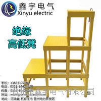绝缘高低凳电工凳