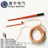 伸縮式放電棒