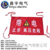 电力设备运行  防静电红布幔