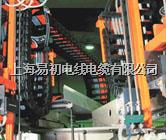聚氨酯电缆 聚氨酯拖链电缆 PUR电缆 EKM719系列