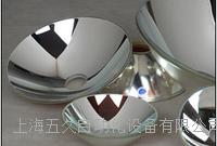 抛物面反射镜