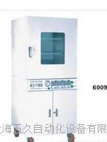 真空干燥箱DZX-6210B有哪些不同地方