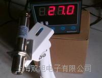 在線紅外測溫儀YTX0A系列