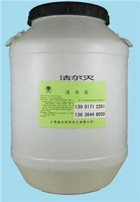 洁尔灭(十二烷基二甲基苄基氯化铵)