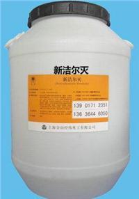 新洁尔灭-苯扎溴铵(固体) 95-105%