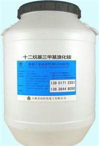 十二烷基三甲基溴化铵(1231溴型) 50%