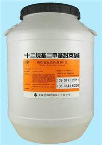 十二烷基二甲基甜菜碱(BS-12两性表面活性剂甜菜碱) 30%