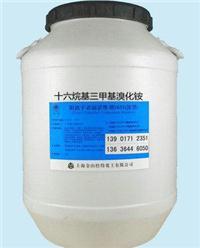 十六烷基三甲基溴(氯)化铵