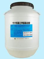 1631(十六烷基三甲基氯化铵) 70%