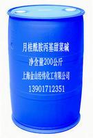 LAB-30(月桂酰胺基丙基甜菜碱)