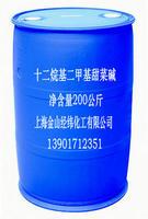 十二烷基二甲基甜菜碱/十二烷基二甲基胺乙内酯