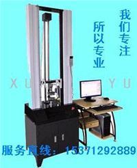 裸电线拉力试验机 XY-5000N