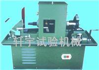 双头切片机 XY-6065