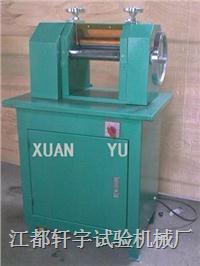 橡胶刨片机 橡胶材料刨片机 XY-300