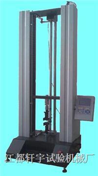 液晶屏织物强力机 XY-5000