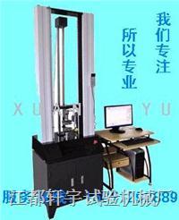 多功能电子织物强力机 XY-5000