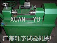 裸电线卷绕试验机-轩宇仪器 XY-16