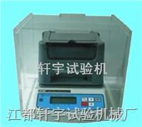 橡塑密度计 数显橡塑密度计 XY-300A