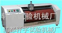 辊筒磨耗试验机 XY-DIN