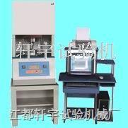 硫化仪 XY-6035