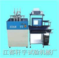 维卡软化点测定仪 XY-6038