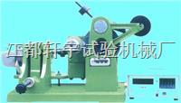 硫化橡胶耐磨性能的测定 (用阿克隆磨耗机)