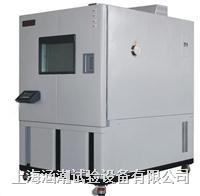 高低温交变试验箱 HC-NTH-40