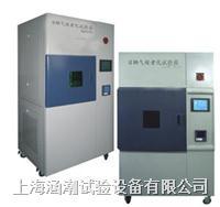 氙灯耐气候老化试验箱 Hc-xd