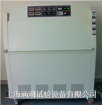 紫外老化试验箱 HC