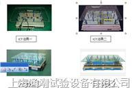 ICT在线测试治具 HC-Y-2