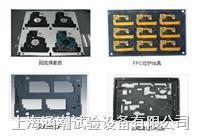 上海回流焊过炉治具 HC-Y-3