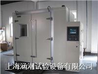 步入式恒温恒湿试验箱 HC-HTN