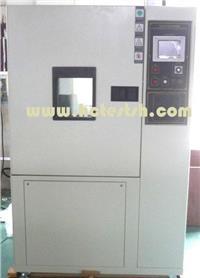 恒温恒湿试验箱 HC-NTH-40