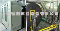 中冷器伺服压力脉冲试验台 HC-QPS-1300S