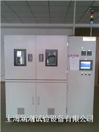 水箱内部腐蚀测试台 HC-NF-101