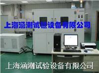 介质温度可控压力脉冲测试台 HC-TPS-205