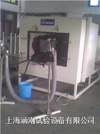 换热器风洞试验台 HC-FD2100