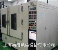 液体介质冷热冲击试验台 HC-HL-1200T