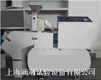 低温碎石冲击试验机 HC-mtg-5S