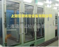 耐久伺服压力脉冲试验台 HC-PS-1300S