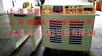 上海抗石击试验机 HC-mtg-5S