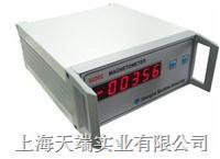 GM9200C磁通门磁强计 GM9200C