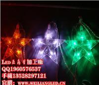 【库存】LED五角星彩灯 树上挂件LED闪闪五角星灯串